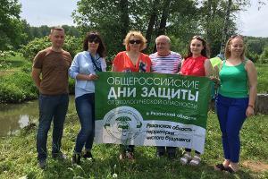 Соорганизатором крупного экологического форума выступил Рязанский государственный медицинский университет