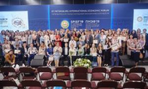 Проект РГУ на ПМЭФ-2019