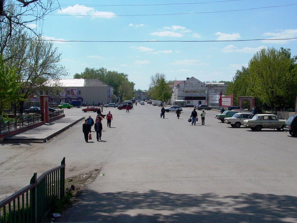 Центр города Михайлов