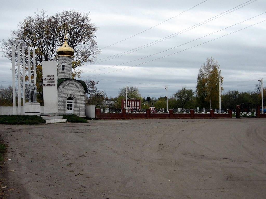Город Ряжск Рязанской обл.